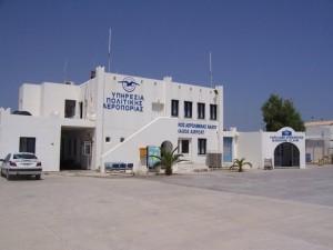 naxos-airport