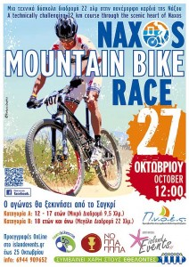 naxos-mountainbike-race-poster