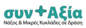 Logo_Sinaxias_small